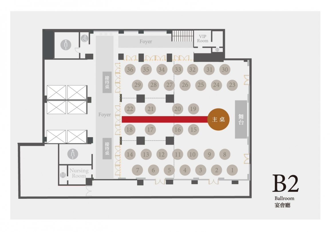 B2 Floor Plan-20160728-Outline-01